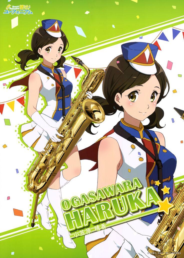 Sound! Euphonium Haruka Ogasawara (小笠原 晴香) [Sound