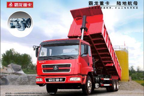 Balong 406 6x4 heavy duty dumper