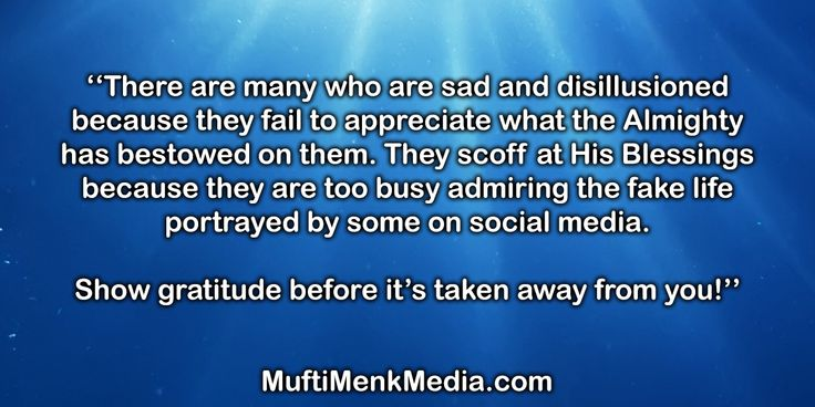 Muftimenkmedia.com – See website for Video / Audio and Quotes   Mufti Menk Quote… – Mufti Menk Quotes