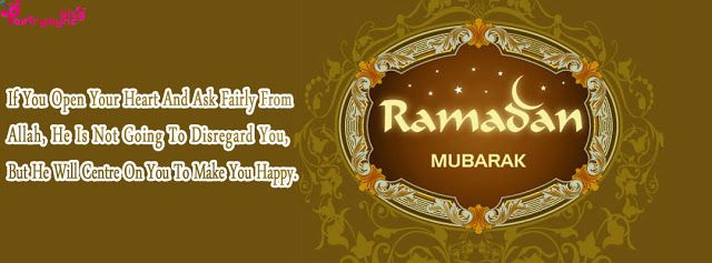 Happy Ramzan Text Messages with Ramzan Images | Poetry