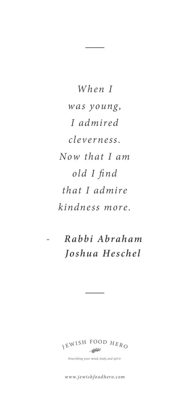 jewish art rosh hashanah