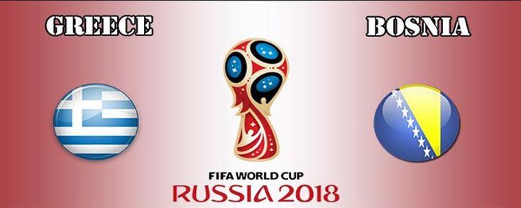Αγώνας+Εθνικής+Ελλάδος+με+Βοσνία