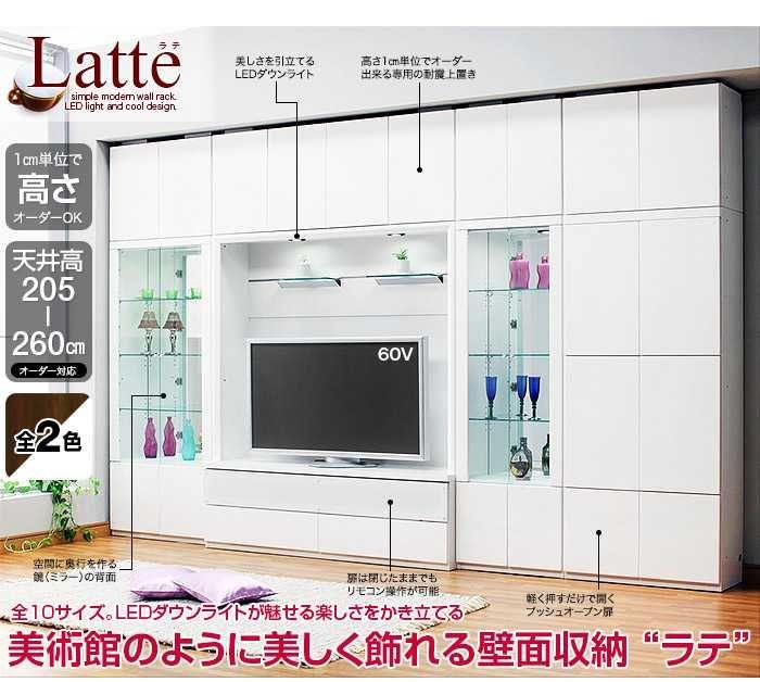 日本製 LEDダウンライトでド迫力の壁面収納 ラテ テレビ台 幅130cm 完成品 リビング収納 ウォールラック 100%新品,本物保証 : 驚きの破格値,豊富