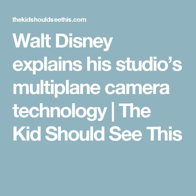 Walt Disney explains his studio's multiplane camera technology | The Kid Should See This