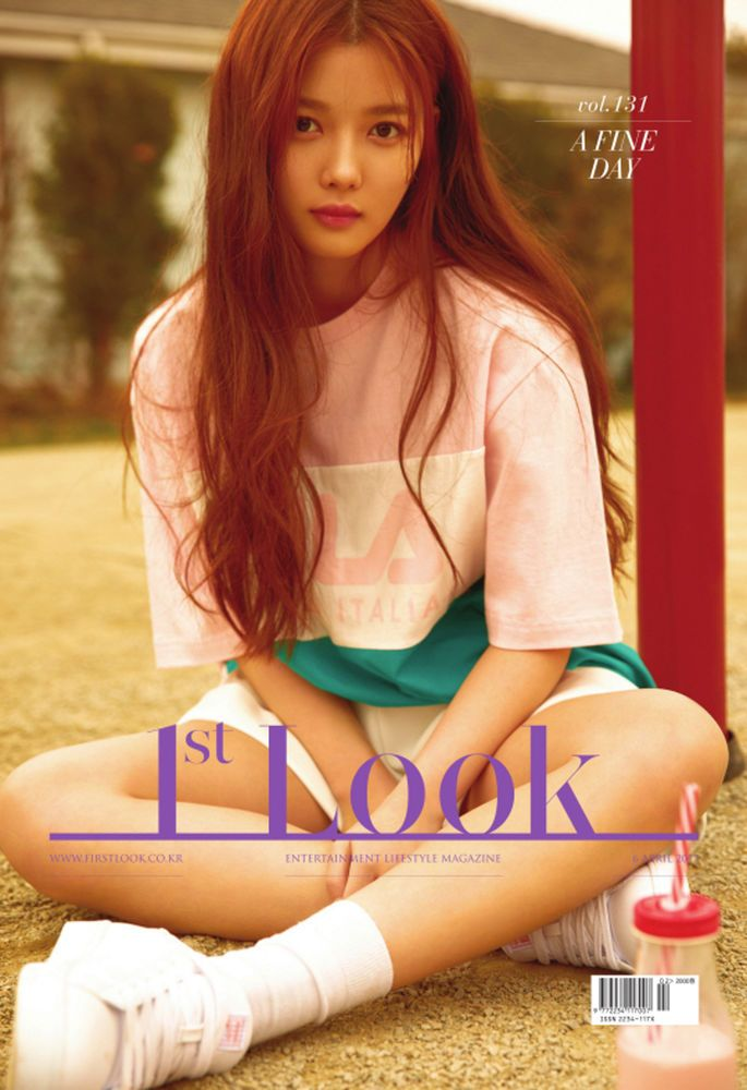 1st First LOOK  Korea Magazine May 2017 Vol.131 K-Drama Kim Yoo Jung cover