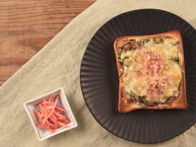 にきけんさんのレシピ「お好み焼きdeトースト~♪」を動画で紹介。お好み焼きに欠かせないソース、桜エビ、青のり、キャベツを食パンにトッピングすればヤミツキになる美味しさです。「キャベツはたっぷりとのせると美味しさアップ。最後にのせるチーズでさらに風味がプラスされた絶品ですよ。とっても簡単なので朝ごはんにぴったり。朝起きるのが楽しみになりそう!」(スタッフ談)
