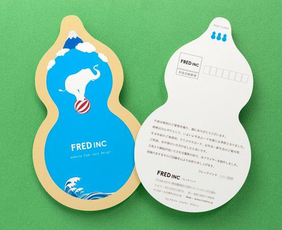 フレッドインク様 年賀状|事例紹介 | 型抜き印刷ドットコム|型抜き印刷の専門店