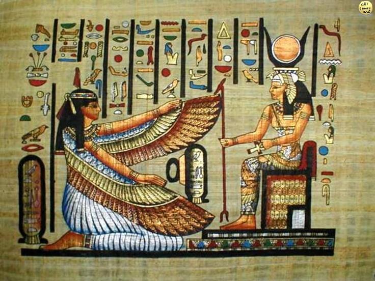 Örneğin Firavun'un nasıl bir sona uğradığını Allah daha Hz. Musa (as)'ı Firavun'a göndermeden. Hz. Musa (as) daha doğmadan, hatta Mısır devleti daha kurulmadan önce bilir ve tüm bu olayar Firavun'un sonu ile birlikte Allah Katında tek bir an olarak yaşanmıştır. Ayrıca Allah için geçmişi hatırlama diye bir şey de yoktur. Geçmiş ve gelecek hazır olarak Allah Katında aynı anda mevcuttur.