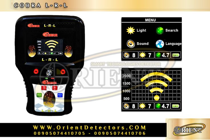 COBRA L-R-L | Gold & Metal & Water Detector in One Device  #cobra_lrl #gold_detectors #Turkey #Iran #Bulgaria #Greece #Russia #USA #UK #India #Spain #Columbia #Portugal #Philippines #Mexico #Argentina #Chile #Serbia  for full details please visit this link : http://www.orientdetectors.com/ar/Products.aspx?tp=8
