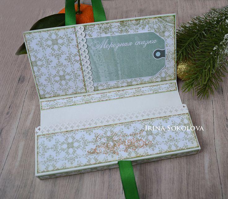 Открытка конверт своими руками с кармашками, мужские открытки музыкальная