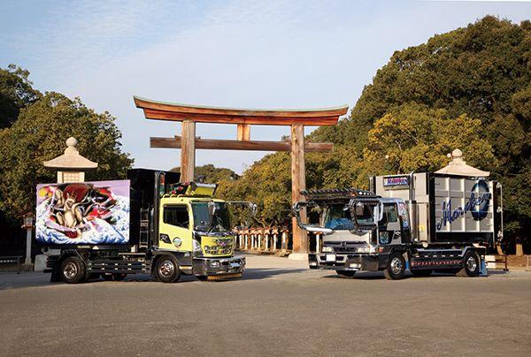 trucker's magazine camion