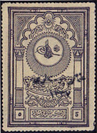 Anatolia 44 - Türkiye'nin posta tarihi ve posta pulları - Vikipedi-Anadolu eski varidat, handstamped 1921