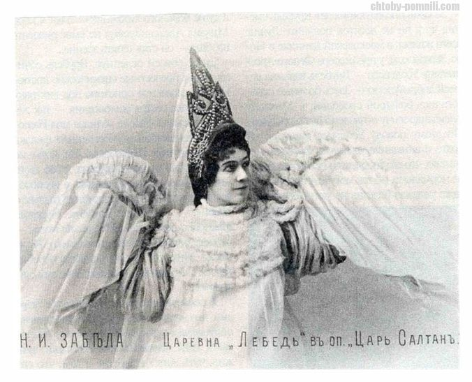 Nadezhda Zabela-Vrubel as Swan-Princess (1900).jpg