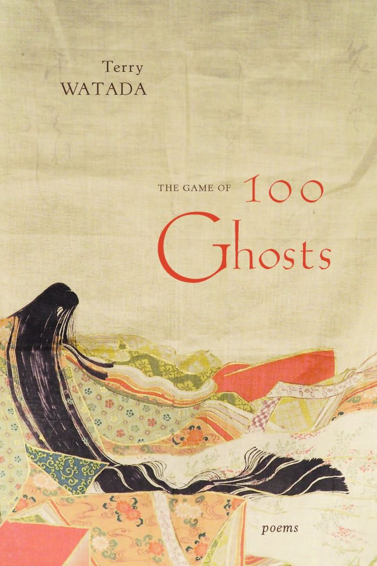 """""""Watada reassures us that we can measure ourselves against the coming darkness with the light of our words—a lone candle in the dark."""" Read David Cardoso's review of The Game of 100 Ghosts at Nomadic Press."""