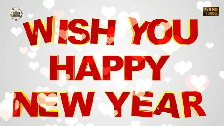 New Years Countdown | Happy New Year 2017 | Whatsapp Video Download