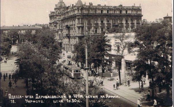 One of the city's many landmark houses #Odessa #tour