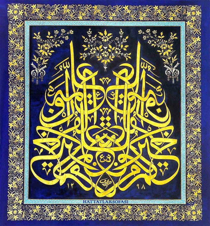 Hattat Sami Efendi  Türk hat sanatının Osmanlı Dönemi'ndeki son önemli isimlerinden biri olan Sâmî Efendi'nin asıl ismi İsmâ'il Hakkî'dır. Yorgancılar Kethüdâsı Hacı Mahmud Efendi'nin oğlu olarak H. 1253/M. 1837'de İs…