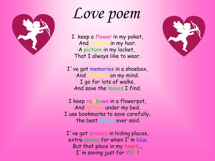 Famous Love Poems Quotes Classy Valentines Day Short Love Poems2017 Valentine Rhymes Short