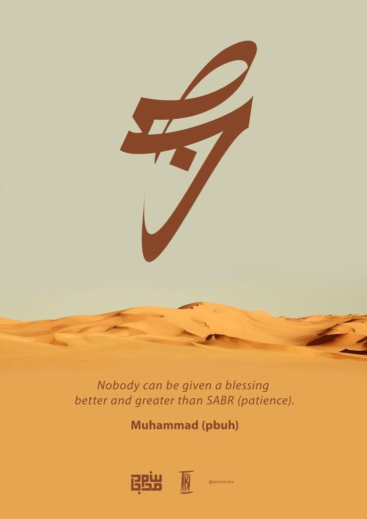 26 Best Arabic Fonts Images On Pinterest