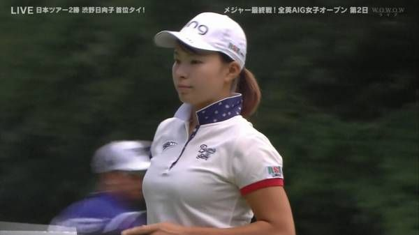 日向子 胸 渋野 女子ゴルフ「美ボディ」を格付チェック(2)渋野日向子は胸ラインも世界レベル!?