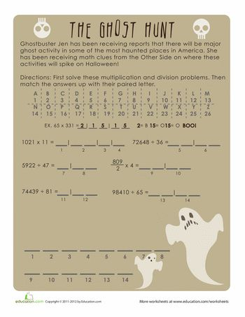multiplication and division practice ghost hunt teach it 39 s what i do darling math. Black Bedroom Furniture Sets. Home Design Ideas