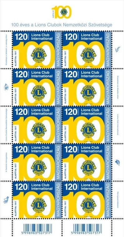 Hungary - 2017 Lions Club International, 100 Years of Service M/S (Pre-Order) (MNH)