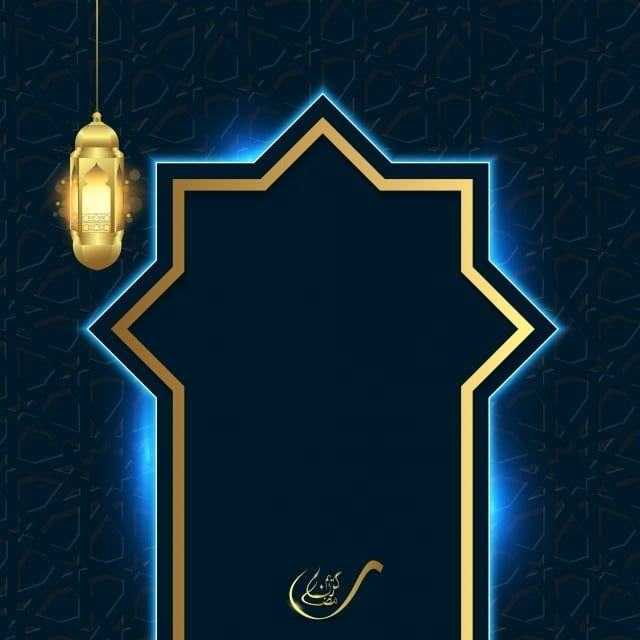 Ramadan Kareem Greeting Card With Lantern, Card, Background, Islamic PNG  And Vector With Transparent Background For Free Download In 2021   Poster  Background Design, Ramadan Kareem, Islamic Wallpaper Hd