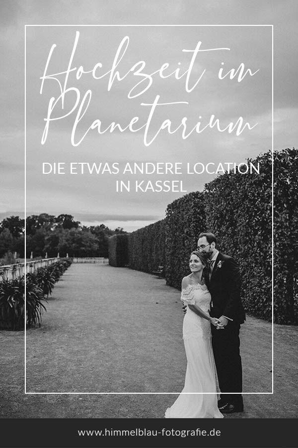 Hochzeit Im Planetarium Die Etwas Andere Location Entspannte Hochzeit Hochzeitsfotos Hochzeit Location