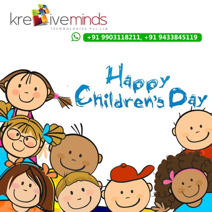 Happy Childrens Days