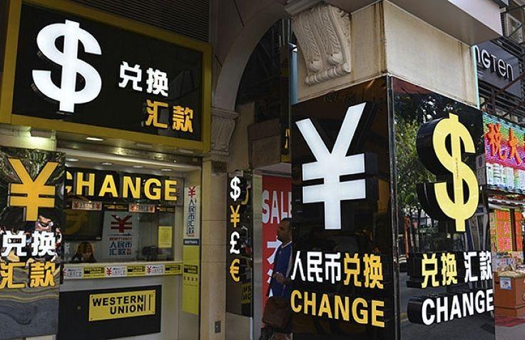 Um guia completo de como comprar euro mais barato, incluindo uma ferramenta que encontra o euro mais barato na sua cidade. Encontre a melhor cotação de euro
