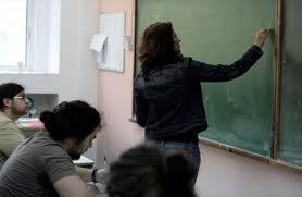 Ενιαίου τύπου ολοήμερα δημοτικά σχολεία από τη νέα σχολική χρονιά