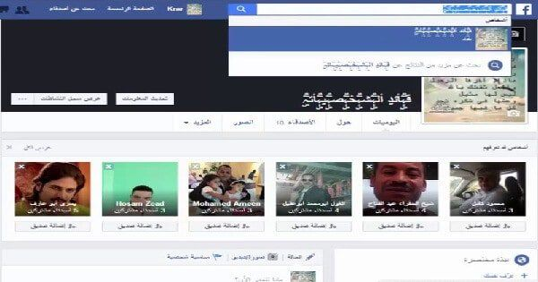 اسماء مزخرفة مميزة يقبلها الفيس Pandora Screenshot Cats Screenshots