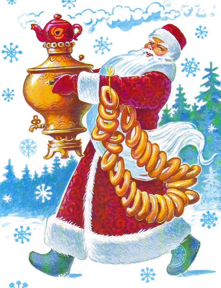 Картинки русских, новогодние открытки с дедом морозом ссср
