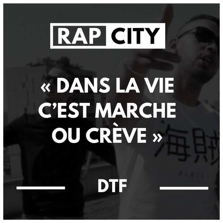 #punchline #dtf #rap #rapfrancais #citation