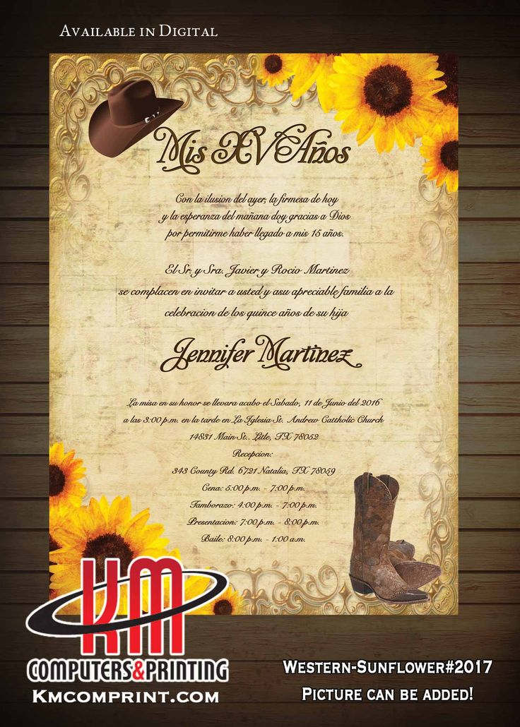 B Wedding Invitations 001 - B Wedding Invitations