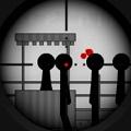 Professional Sniper 3: Nuovo episodio di questo classico Sniper Game con una grafica ben fatta e buone animazioni. Sarete un cecchino professionista e verrete assunti per portare a termine alcune missioni.  #stickfigure #stickman #stickmangames #flashgames #games #sniper