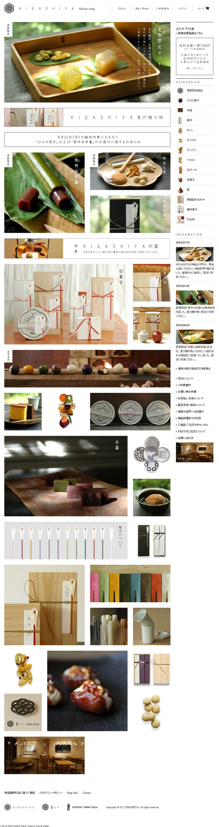 http://higashiya-shop.com/