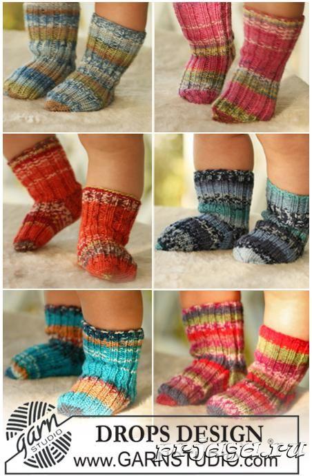 Вязаные носочки для малышей