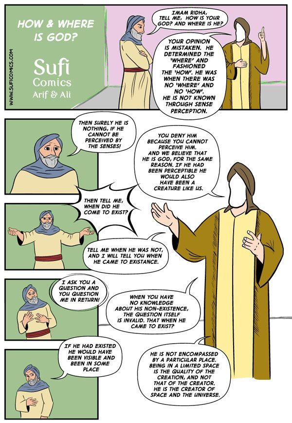 How and Where is God? - Sufi Comics