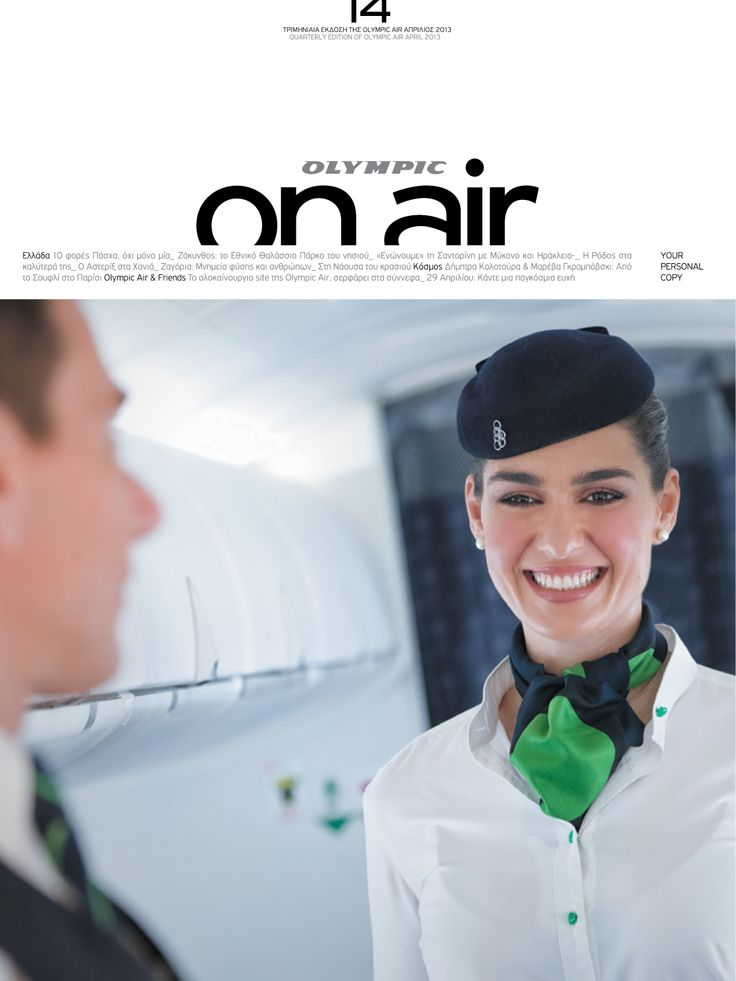 On Air Magazine, Issue no. 14