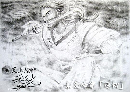 SUSANO God of mythology of Japan
