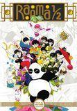 Ranma 1/2: OVA and Movie Collection [3 Discs] [DVD]