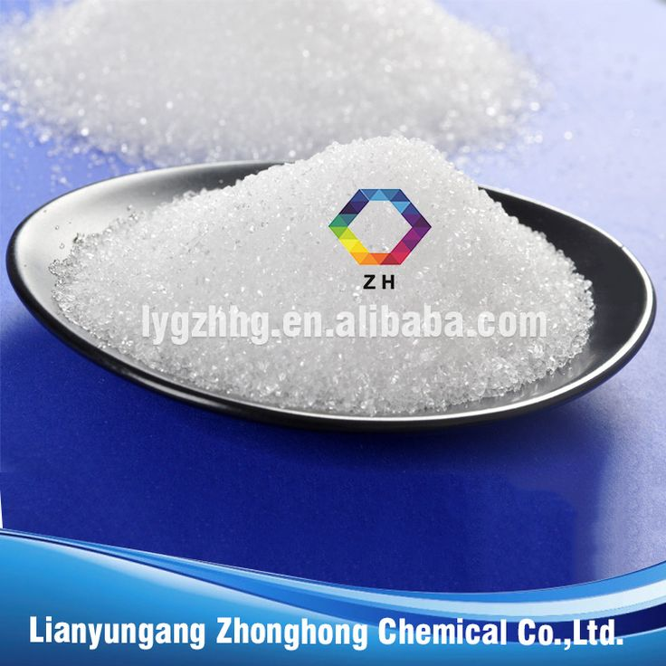 Factory Directly Supply Monosodium phosphate food grade anhydrous
