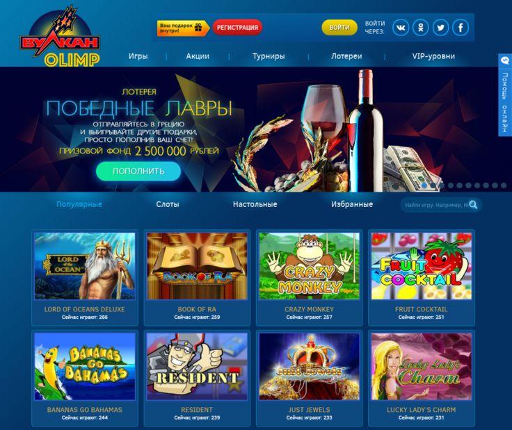 Ставок рейтинг казино онлайн на деньги obzor slots xyz