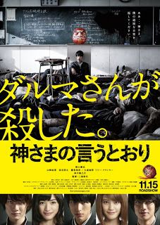 As the Gods Will (2014) BluRay  Download As the Gods Will (2014). Shun Takahata (Sota Fukushi) is an ordinary high school student leading a boring life. His life long friend is Ichika Akimoto (Hirona Yamazaki). One day a teachers head explodes in class. Shun Takahata and his classmates are forced to play a game of death without knowing who why or how.  Movie: As the Gods Will  Romaji: Kamisama no Iu Toori  Japanese: 神さまの言うとおり  Director: Takashi Miike  Writer: Muneyuki Kaneshiro (manga) Akeji…