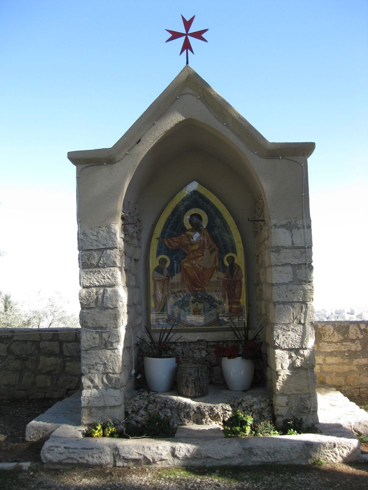 Tantur Garden Chapel, featuring the icon of Christ Pantocrator and New Adam.