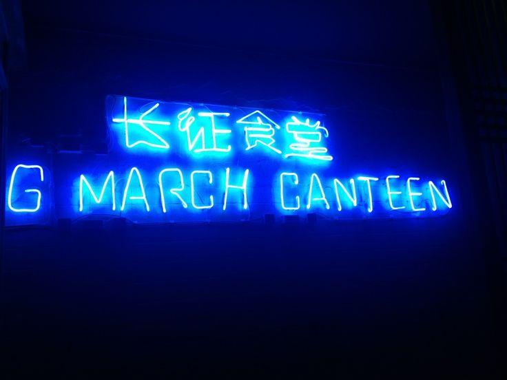 Long March Canteen In Berlin, Berlin