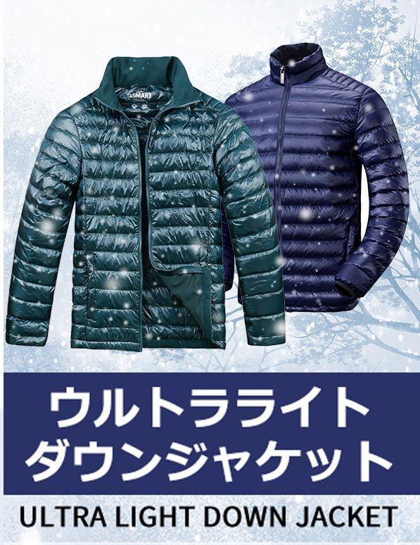 Lesmart Men S Ultra Light Down Jacket Mens Golf Outfit Jackets Golf Outfit