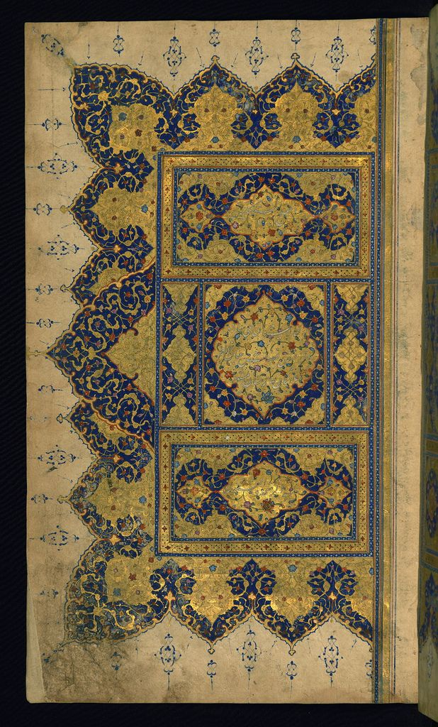 This is an illuminated and illustrated Safavid copy of the History of Nigaristan (Iran), known as Kitāb-i Nigāristān or Tārīkh-i Nigāristān by Ahmad Ghaffārī (d. 975 AH / 1567-8 CE). The colophon indicates that it was completed on the 5 Shawwāl 976 AH / 1569 CE. The manuscript opens with a double-page illuminated frontispiece, and there are eight paintings illustrating the text in a style that has been associated with the school of painting at Shīrāz. The dark brown/black leather binding…