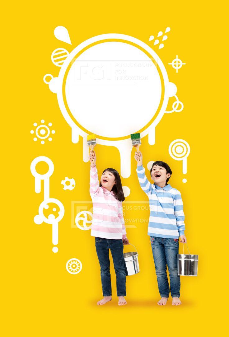 멋진 어린이에 관한 상위 25개 이상의 Pinterest 아이디어  어린이 ...